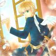 エンジェルズフェザー/天使のたまご